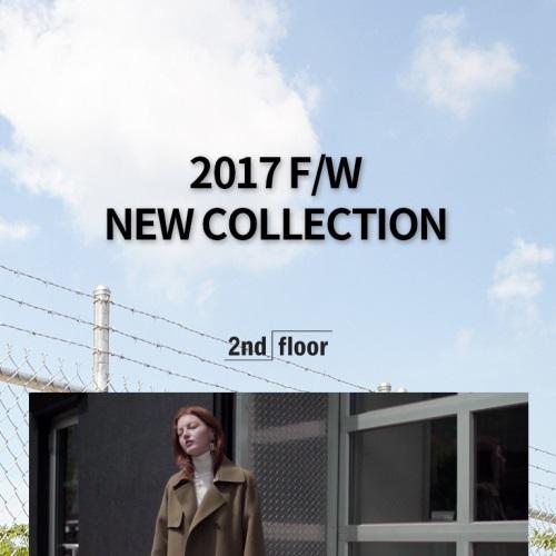 세컨플로어 2017 F/W NEW COLLECTION 앨범 바로가기