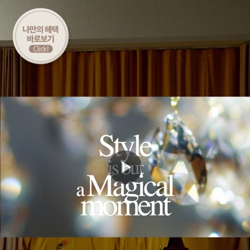 o2nd Style is but a Magical moment 앨범 바로가기