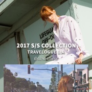 2017 S/S COLLECTION TRAVELOGUE LA 앨범 바로가기