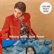 Move with 2nd floor 앨범 바로가기