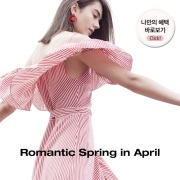 Romantic Spring in April CLUB MONACO - women 앨범 바로가기