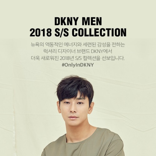 DKNY MEN 2018 S/S COLLECTION 앨범 바로가기