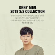 DKNY MEN 2018 S/S COLLECTION 앨범 바로가기
