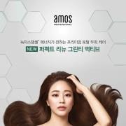 AMOS PROFESSOINAL 앨범 바로가기
