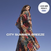 CITY SUMMER BREEZE_women 앨범 바로가기