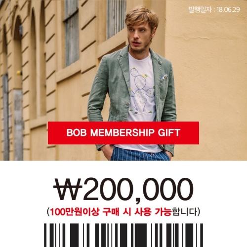 BOB MEMBERSHIP GIFT 20만원 앨범 바로가기