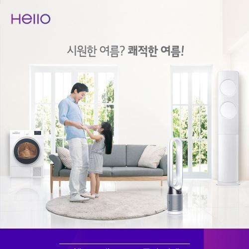 CJ헬로 고객 Family 특가 이벤트 앨범 바로가기