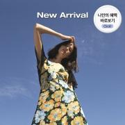 CLUB MONACO_New Arrival 앨범 바로가기
