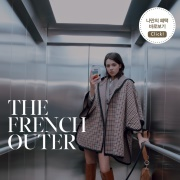 IDLOOK THE FRENCH OUTER 앨범 바로가기