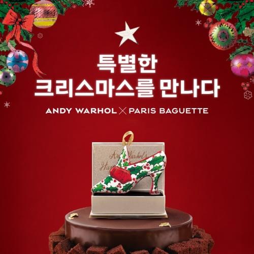 파리바게뜨 HAPPY MAGAZINE 12월호 앨범 바로가기