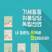 LH 인천서창 행복주택 앨범 바로가기