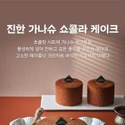 파리바게뜨 HAPPY MAGAZINE 9월호 앨범 바로가기