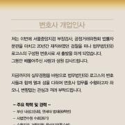 법무법인(유)로고스 앨범 바로가기