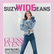 GUESS - SUZY WIDE JEANS 앨범 바로가기
