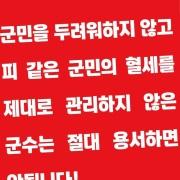 증평군수 최재옥후보 앨범 바로가기