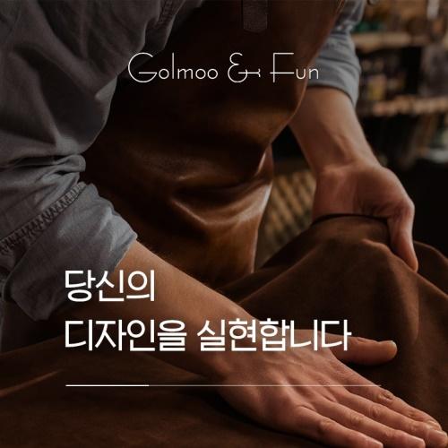 Golmoo & Fun 앨범 바로가기