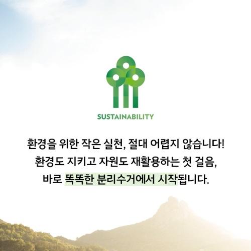 뉴스킨 리틀씽 캠페인 앨범 바로가기