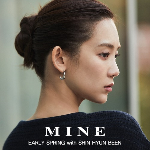 EARLY SPRING with SHIN HYUN BEEN 앨범 바로가기