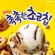 BR HAPPY MAGAZINE 12월호 앨범 바로가기