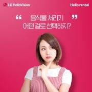 헬로렌탈이 엄선한 '싱크리더 음식물 처리기' 앨범 바로가기