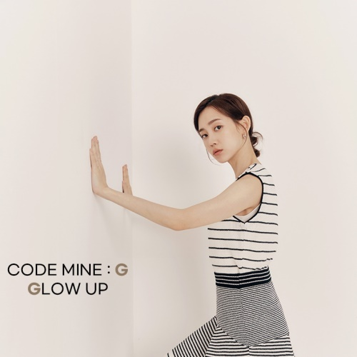 MINE 2021 SPRING with Shin Hyun Been 앨범 바로가기