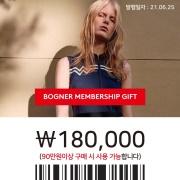 BOGNER MEMBERSHIP GIFT 18만원권 앨범 바로가기