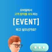 브랜드박스 이벤트보기 앨범 바로가기