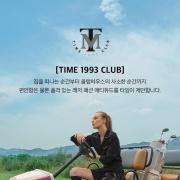 21FALL 타임 뉴 컬렉션 앨범 바로가기
