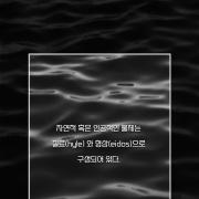 사진작가 민병길 전시회 앨범 바로가기