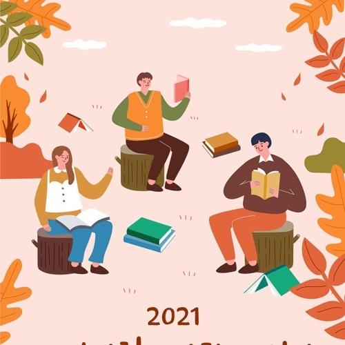 2021 하남시립도서관 소식지 9월 앨범 바로가기