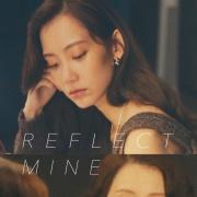 MINE 2021 F/W with Shin Hyun Been 앨범 바로가기